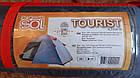 Намет Tramp Lite Tourist 2. Палатка туристическая. Намет туристичний, фото 4