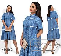 65b0a210126 (от 48 до 54 размера) Джинсовое платье - трапеция в больших размерах с  карманами