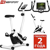 Тренажер велосипед Hop-Sport HS-045H Eos white,Нове,Магнітна,Вага маховика 5,5 кг, Вертикальний, Нове, BA100,