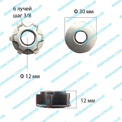 Звездочка электропилы Байкал универсальная , фото 2