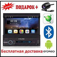 Магнитола с выездным экраном android 7 '' GPS bluetooth камерой заднего вида Cyclone mp-7101 A