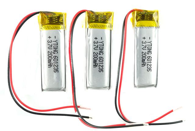 аккумулятор 200 mah для охранных систем