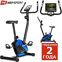 Велотренажер для домашнього користування HS-045H Eos blue,Швидкість,Магнітна,Вага маховика 5,5 кг,