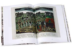 Севастопольские рассказы. Казаки Лев Толстой, фото 3