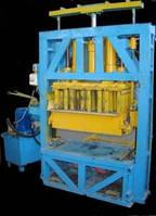 Вибропрессовое оборудование, виброверстат для шалакоблоков, отсевоблоков, керамзитоблоков, опилкоблоков) 60т