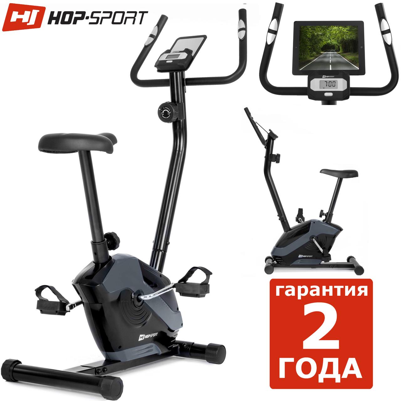 Hop-Sport / Напольный велотренажер HS-045H Eos grey