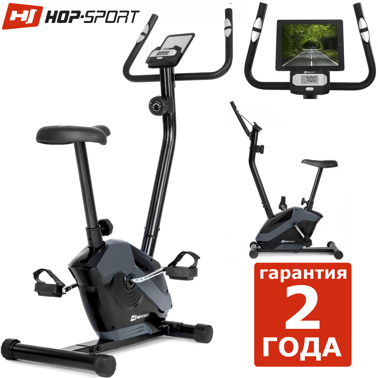 Hop-Sport / Тренажер велотренажер HS-045H Eos grey