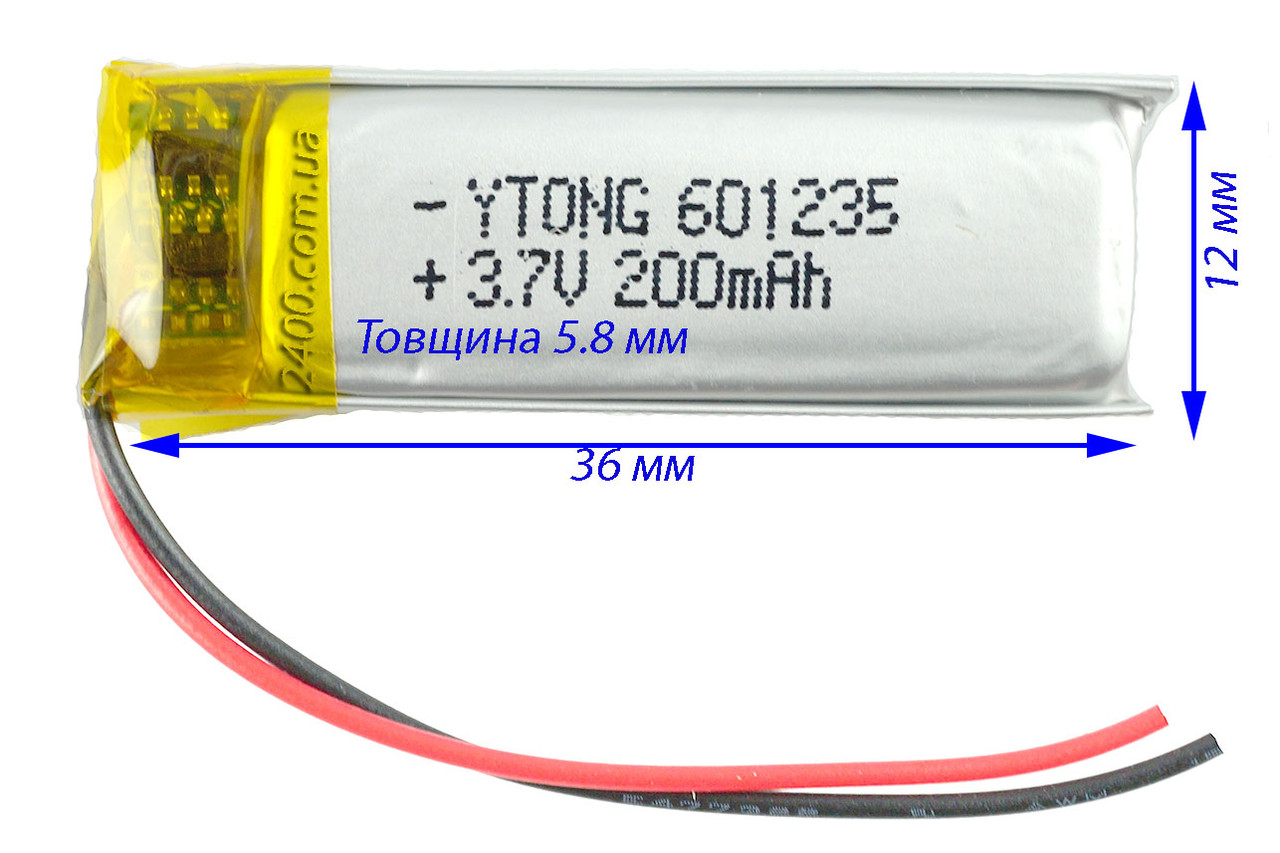 Аккумулятор (200 мАч) 200mAh для наушников, гарнитур, охранных систем, игрушек  601235 3.7v батарея для блютуз