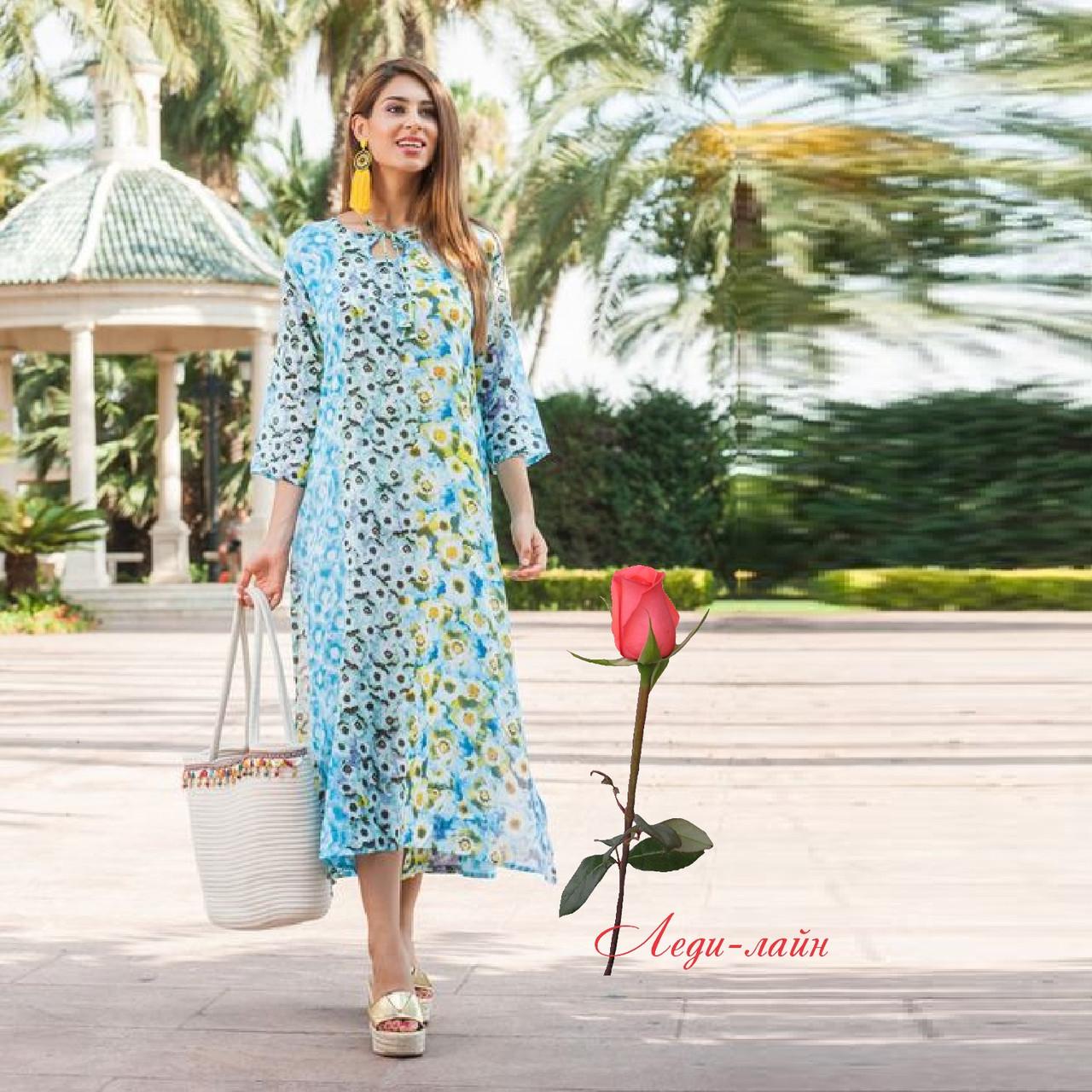 83976653388 Летнее женское цветное платье-туника ниже колен из натурального хлопка 1238  - Интернет-магазин