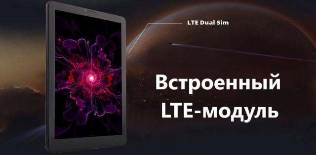 Nomi C101030 Ultra 3 Встроенный LTE-модуль