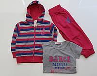 Спортивный костюм- тройка для девочек 3 года