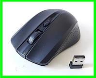Беспроводная USB Мышка Для Компьютеров и Ноутбуков ( 77177 )