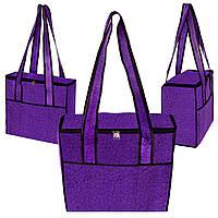 Термосумка Барельеф 16 литров Фиолетовый
