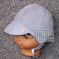 Детская кепка на завязках для мальчика р. 44 ТМ Ромашка 4104 Голубой