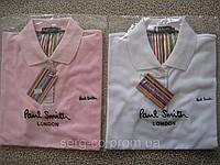 PAUL SMITH женские футболки поло купить в Украине