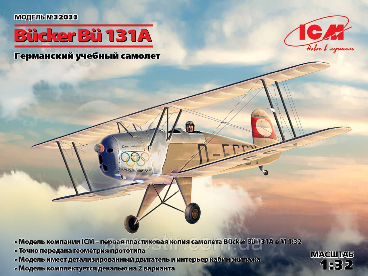 Bücker Bü 131A 1/32 ICM 32033