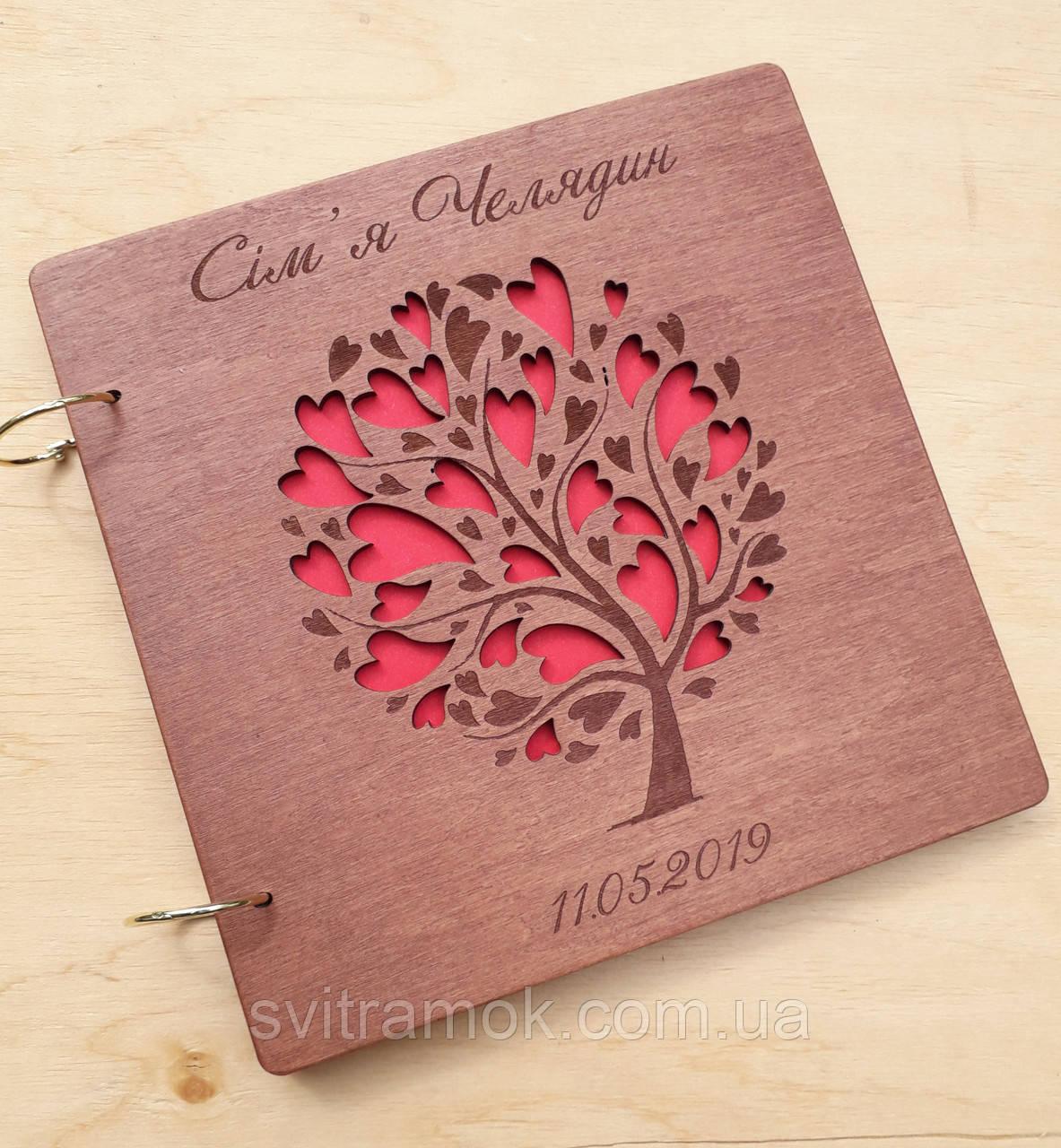 Весільна книга побажань та відгуків з дерев'яними обкладинками