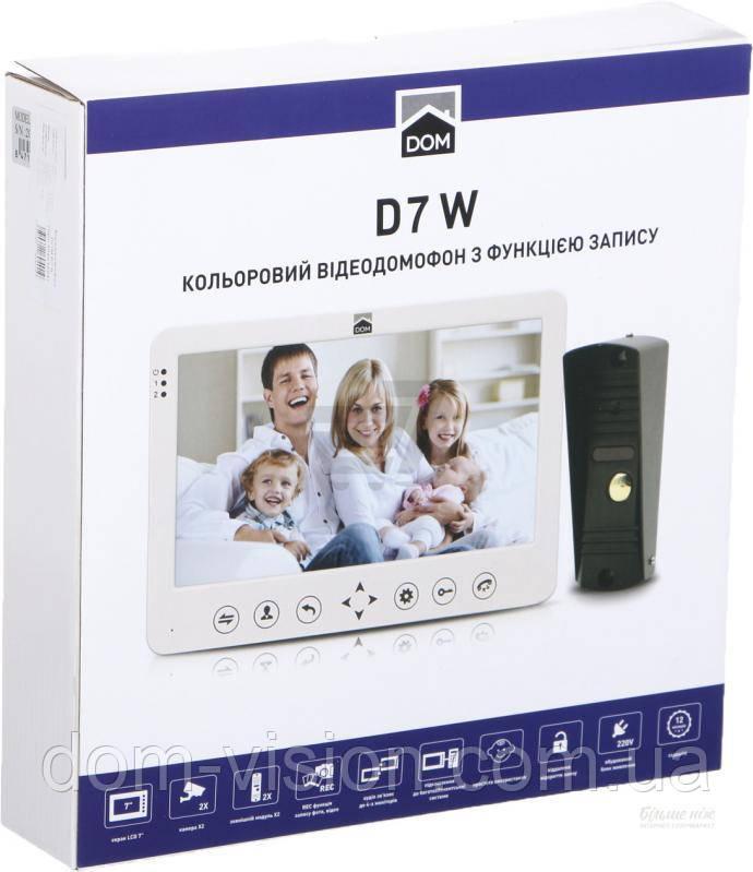 Комплект видеодомофон DOM D 7W (B) распродажа  витрины
