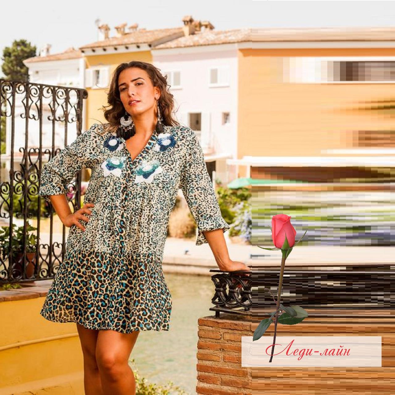 68d4456efd1 Летний женский сарафан с леопардовым принтом для пляжного сезона 1156