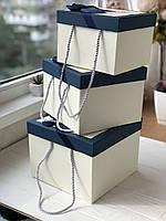 """Декоративная коробка с ручками """"Сердечки""""  синего цвета для подарков """"M"""""""