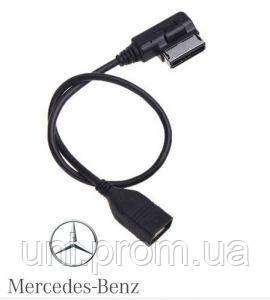 Mercedes Benz MMI AMI MDI кабель USB MP3