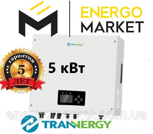 Сетевой солнечный инвертор 5 кВт трехфазный Trannergy  TRB5000TL