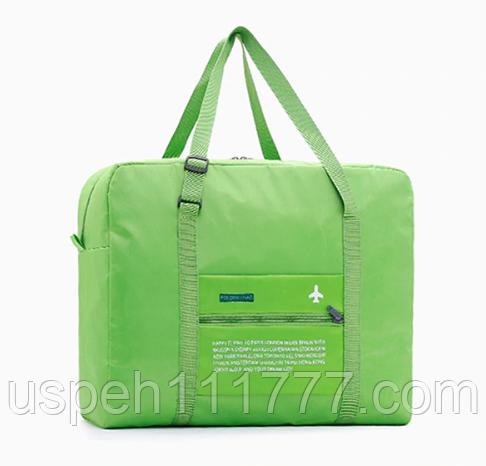 Складная дорожная сумка Travel Bags