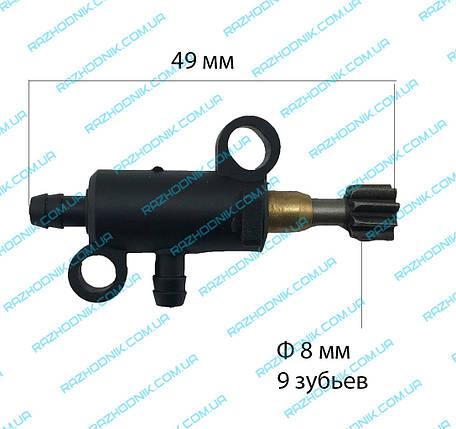 Маслонасос электропилы 2 тип  Универсальный , фото 2