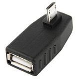 !РАСПРОДАЖА Адаптер переходник 045 USB mcro микро угол правый OTG для планшета телефона GPS навигатора, фото 3