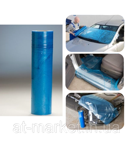 Самоклеящаяся защитная пленка SERWO 0,9x100м синяя