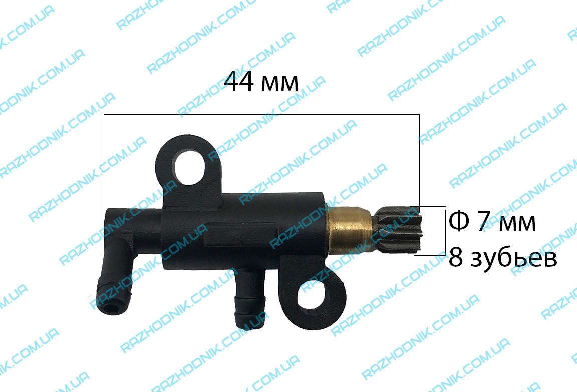 Маслонасос электропилы 13 тип  Универсальный