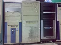 Компьютер любой конфигурации