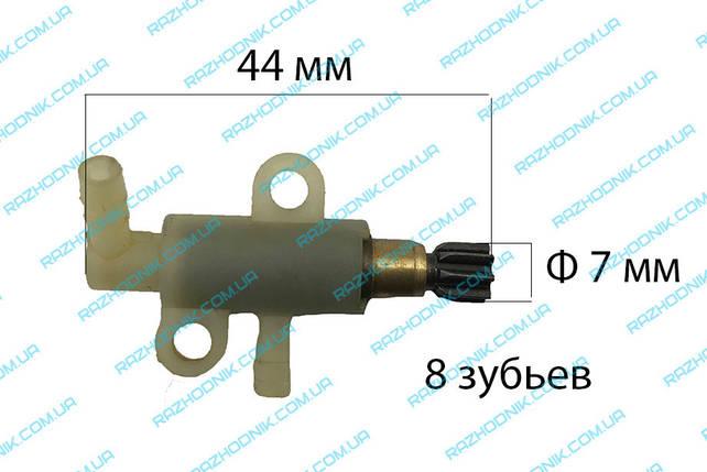 Маслонасос электропилы 15 тип  Универсальный , фото 2
