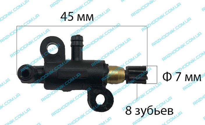 Маслонасос электропилы ПЦ 2600  Универсальный, фото 2