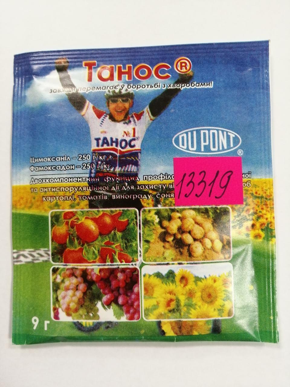 Танос, 9 г — фунгицид от заболеваний картофели, овощей, винограда, подсолнуха