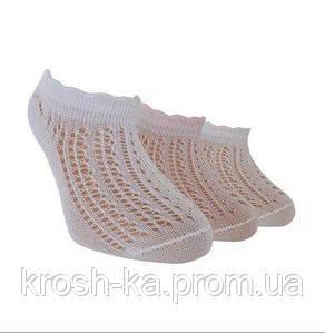 Носки для девочки ажурные Katamino Турция ассорти K23005