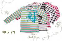 Бельевые майки и футболки детские Футболка длинный рукав Бемби Украина ФБ71