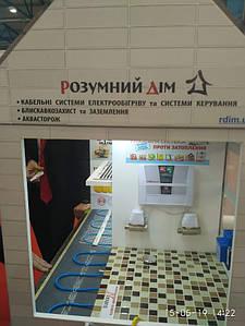 Теплотайм взяв участь в 21 Міжнародній виставці АкваТерм
