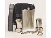 Фляга и 2 складных стакана, открывалка, в барсетке
