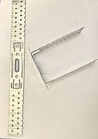Подвес прямой П-образный для монтажа гипсокартона 60/115 (размер 284*30мм) толщина 0.65мм. Ящик 500 шт