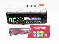 Автомагнитола 1DIN MP3-8506 RGB | Автомобильная магнитола | RGB панель + пульт управления.