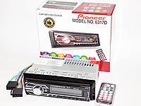 Автомагнитола 1DIN MP3-6317D RGB/Сьемная.