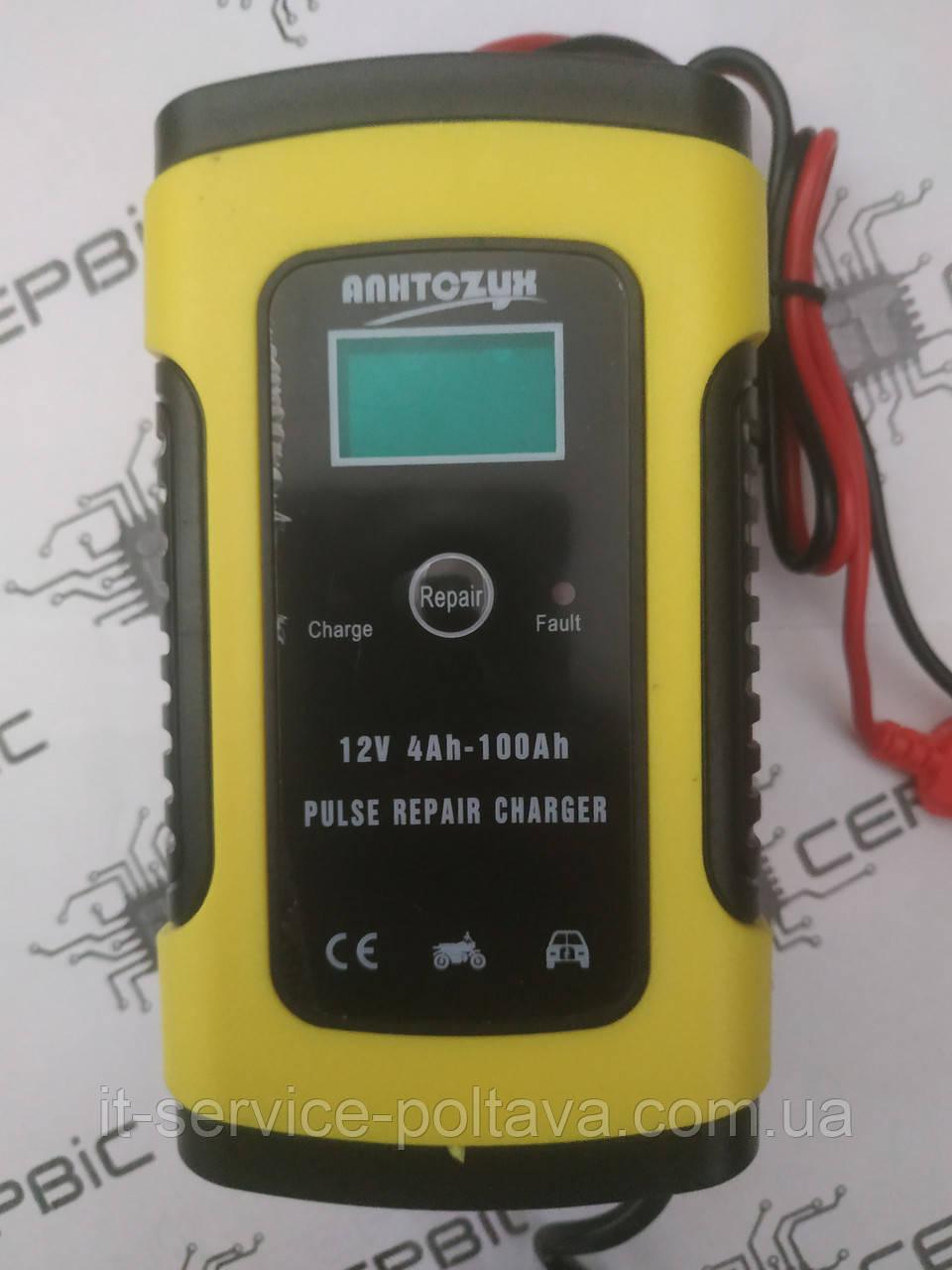 Зарядний пристрій для автомобіля/акумулятора ZYX-J10 (автомобільна зарядка)