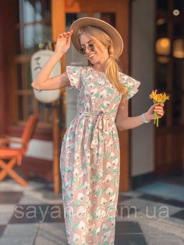 женское котоновое платье