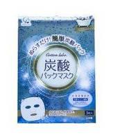 Карбокси кислородная маска. Салонная процедура для домашнего применения. Cotton labo.  Япония