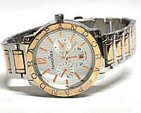 Часы на браслете 190017
