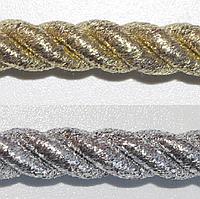 Шнур декоративный для натяжных потолков золото или серебро на выбор люрикс 10мм  , 50 ярдов