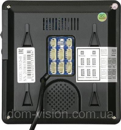 Комплект Видеодомофон и вызывная панель DOM D4B, фото 2