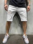😜 Мужские белые шорты, фото 4