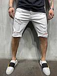 😜 Мужские белые шорты, фото 3